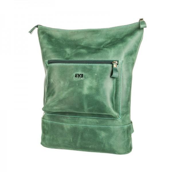 Рюкзак кадр зеленый