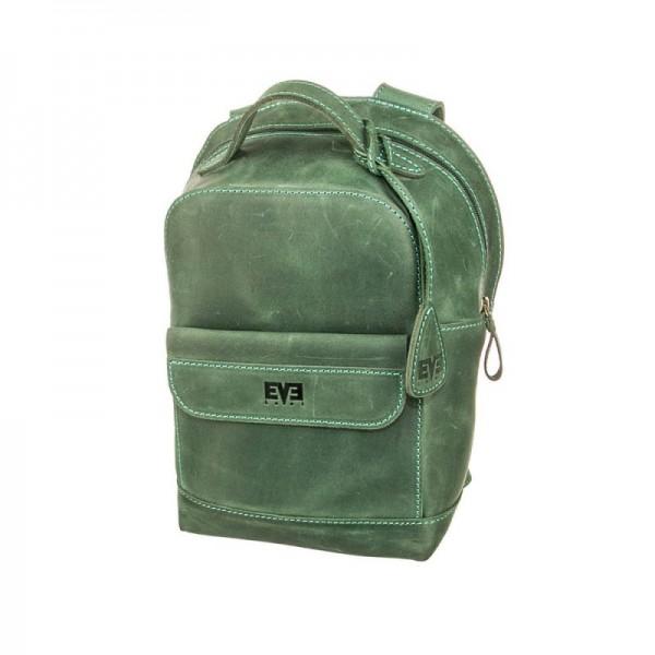 Рюкзак Кукки зеленый