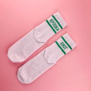 Шкарпетки Крошка Єнот