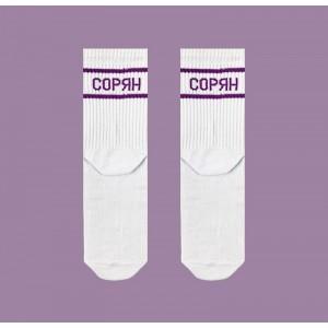 Шкарпетки Сорян