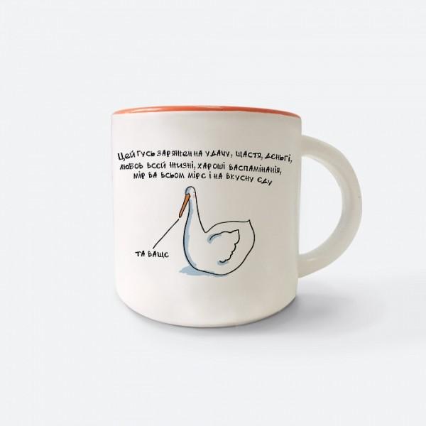 Чашка Удачная