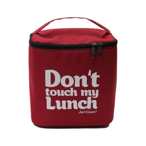 Термо-сумка Don't touch my lunch макси ред