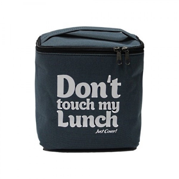 Термо-Сумка Don't Touch My Lunch Макси серая