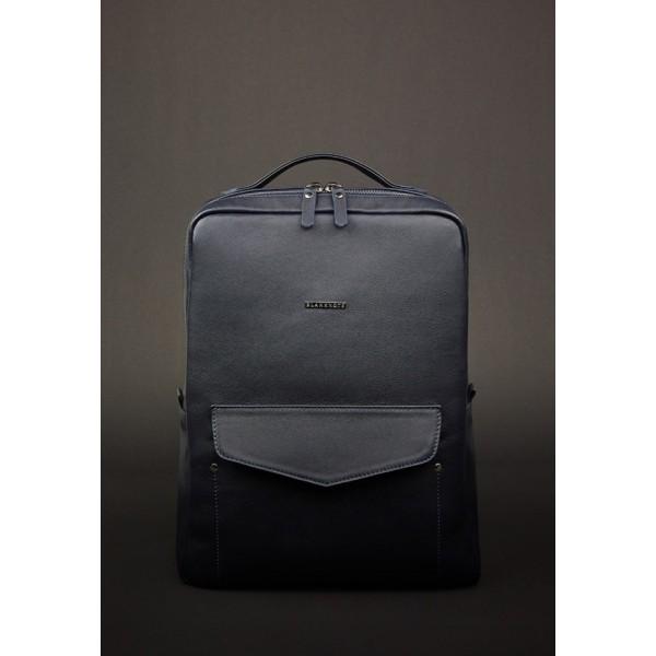 Кожаный городской рюкзак Купер синий