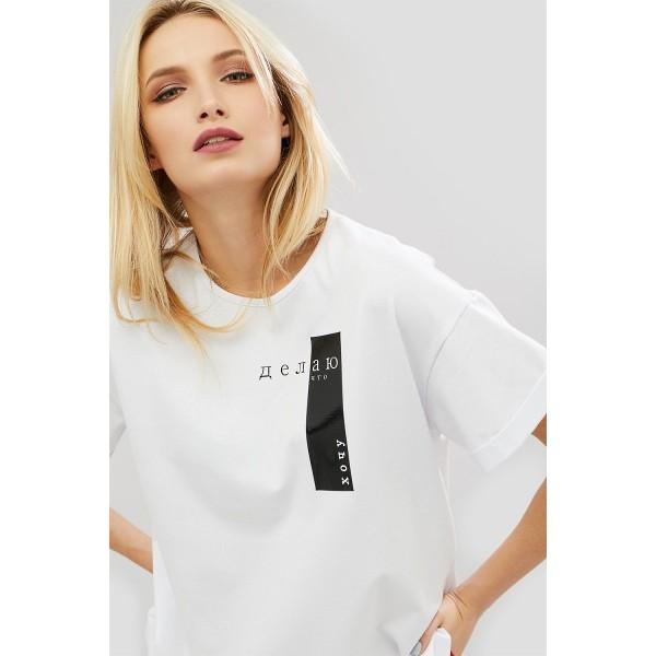 Женская футболка Делаю что хочу